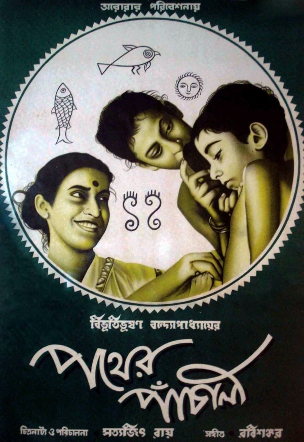 Le 11/03/2020 Pather Panchali