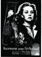 Le 12/02/2020 Ascenseur pour l'échafaud