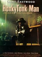 Le 05/02/2020 Honkytonk Man